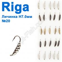 Мормышка вольф. Riga 111020 личинка Н7.0мм (25шт) №20