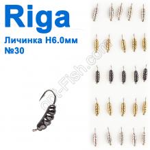 Мормышка вольф. Riga 111015 личинка Н6.0мм (25шт) №30
