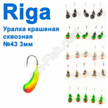 Мормышка вольф. Riga 207030 уралка крашеная сквозная №43 3мм (25шт)