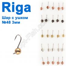Мормышка вольф. Riga 101030 шар с ушком №48 3мм (25шт)