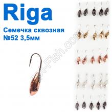 Мормышка вольф. Riga 108035 семечка сквозная №52 3,5мм (25шт)