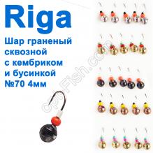 Мормышка вольф. Riga 105040 шар граненый сквозной с кембриком и бусинкой №70 4мм (25шт)