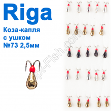 Мормышка вольф. Riga 181025 коза-капля с ушком 2,5мм (25шт) №73