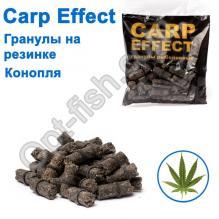 Гранулы на резинке Carp Effect конопля