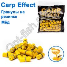 Гранулы на резинке Carp Effect мед