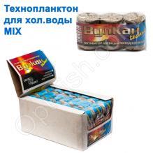 Технопланктон Вулкан Techno Харьков для холодной воды MIX
