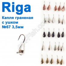 Мормышка вольф. Riga 117034 капля граненая с ушком №67 3,5мм (25шт)