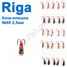 Мормышка вольф. Riga 186025 коза-клюшка 2,5мм (25шт) №80