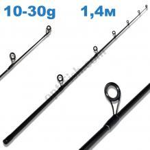 Хлыст (первое колено) carbon на спиннинг 1,4м (на 2,7м) 10-30g *