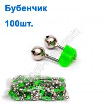 Бубенчик зеленый LD-03 (100шт) *