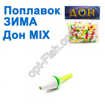 Поплавок Дон MIX (100шт) оптом недорого в Украине
