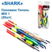 Поплавок Shark Тополь MIX1 (20шт)