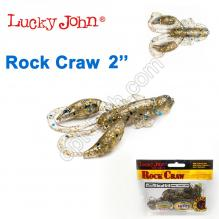 Твистер (рак) 2 Rock Craw LUCKY JOHN*10 140123-CA35