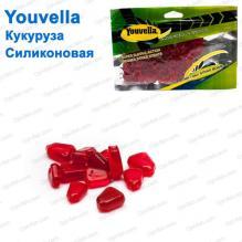 Кукуруза силиконовая Youvella красная