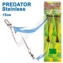 Поводок Predator зеленый 1x7 (7кг 15см 50шт) *