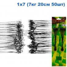 Поводок Predator зеленый 1x7 (7кг 20см 50шт) *