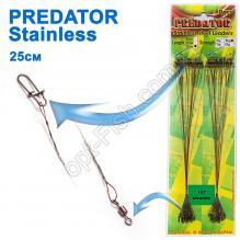 Поводок Predator зеленый 1x7 (9кг 25см 50шт) *