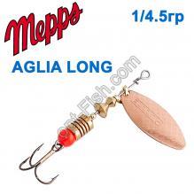 Блесна Mepps Aglia long miedzianna-cooper 1/4,5g