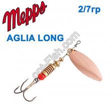 Блесна Mepps Aglia long miedzianna-cooper 2/7g