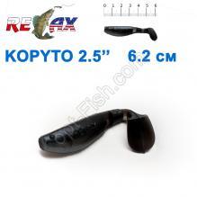 Силикон Relax Kopyto RKBLS25-L016 6,2cм (25шт)