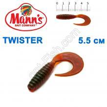 Силикон Manns Twister MO-037-55мм (20шт)