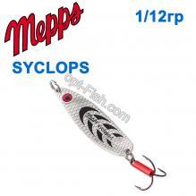Блесна Mepps Syclops silver/black-srebny/czarny 1/12g