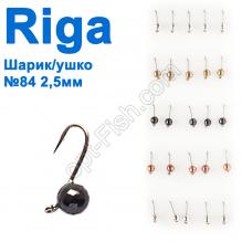 Мормышка вольф. Riga 104025 гр. шарик/ушко 2,5мм (25шт) №84