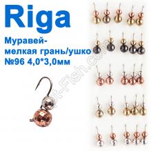 Мормышка вольф. Riga 134043 муравей-мелкая грань/ушко 4,0*3,0мм (25шт) №96