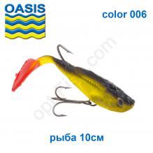 Силикон оснащенный OASIS DWY рыба 10см 006 (4шт) *