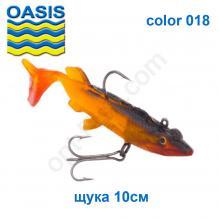 Силикон оснащенный OASIS DGY щука 10см 018 (4шт) *