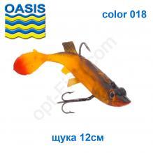 Силикон оснащенный OASIS DGY щука 12см 018 (4шт) *