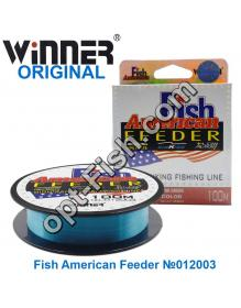Леска Winner Original Fish American Feeder №012003