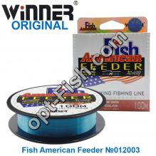 Леска Winner Original Fish American Feeder №012003 100м 0,32мм *