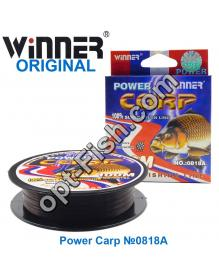 Леска Winner Original Power Carp №0818A