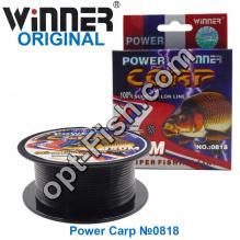 Леска Winner Original Power Carp №0818 150м 0,32мм *