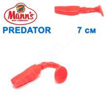 Силикон Manns Predator EP-056-70мм (20шт)