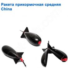 Ракета прикормочная China средняя