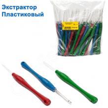 Экстрактор China пластиковый *