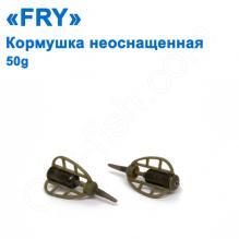 Кормушка неоснащенная FRY Метод 50g