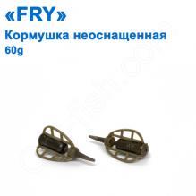 Кормушка неоснащенная FRY Метод 60g