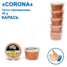 Тесто протеиновое Corona 40g карась (5шт)