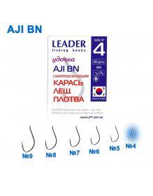Серия AJI BN