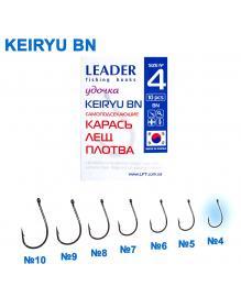 Серия Keiryu BN