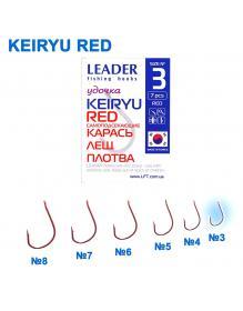 Серия Keiryu Red