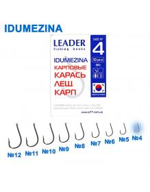Серия Idumezina BN