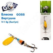 Блесна Goss вертушка V-1 5g (5шт) *