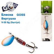 Блесна Goss вертушка V-30 9g (5шт) *