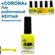 Лак рыболовный Corona  флуоресцентный желтый