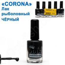 Лак рыболовный Corona  черный