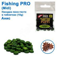 Плавающая насадка пено-тесто в таблетках fishing PRO midi 10g (Анис)
